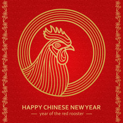 Creative stylized rooster, the symbol of Chinese New Year. Vector illustration