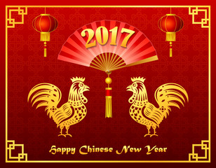 Happy chinese new year 2017 card with gold rooster and chinese fan