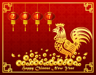 Happy chinese new year 2017 card with gold rooster and coins