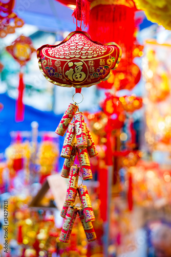 Lunar new year decorations stock photo and royalty free - Lunar new year decorations ...