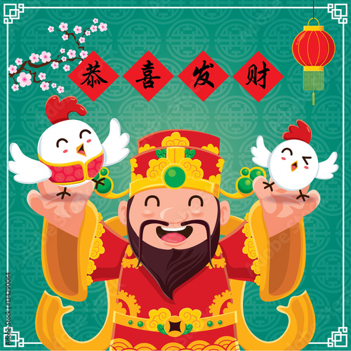 vintage chinese new year poster design chinese character gong xi fa cai means