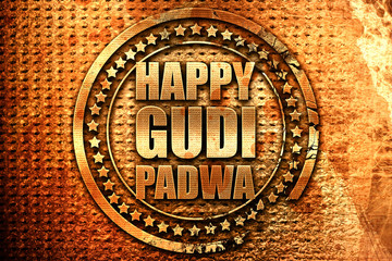 happy gudi padwa, 3D rendering, grunge metal stamp