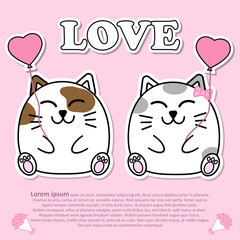 Lovely couple cute cat with pink heart balloon in Valentine and paper cut sticker concept