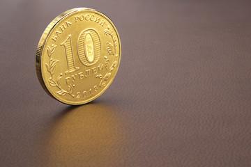 10 Russian rubles kopecks or copecks (RUB) coin