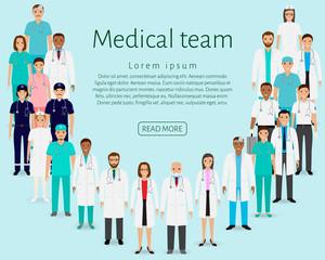 Medical team. Group doctors, nurses, paramedics standing together. Medicine web banner. Hospital staff.