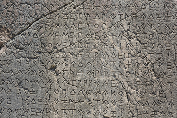 Macro view of script on Inscribed Pillar in Xanthos Ancient City