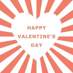 valentine day white heart shape space with sunburst background,vector Illustration EPS10
