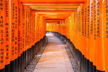 Garden Poster Kyoto Torii gates in Fushimi Inari Shrine, Kyoto, Japan