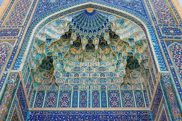 Detail of Gur-E Amir Mausoleum, in Samarkand, Uzbekistan