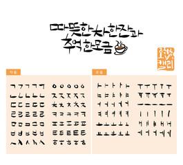 Design Calligraphy Combination