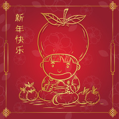 Happy chinese new year by hand drawing.Boy holding orange on red background.