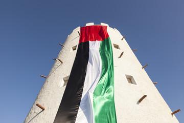 UAE Flag on a tower