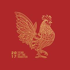 Rooster Line Illustration