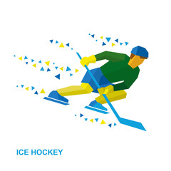 Winter sports - ice hockey. Cartoon player with hockey-stick rides on skates. Athlete in helmet hits the puck. Flat style vector clip art isolated on white background.