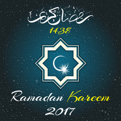 Ramadan Kareem, raster image