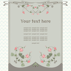 Vector card. Vintage pattern in modern style. Aquilegia plants contain  flowers, buds and leaves. Pink and green. Place for your text. Perfect for invitations, announcement or greetings.