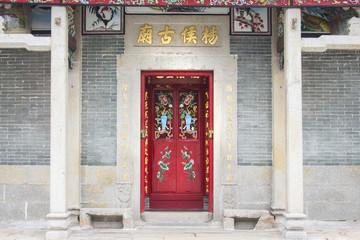 the door entrance of Yeung Hau temple, in Tai O village, Hong Kong