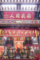 the indoor decorations in Yeung Tai temple in Tai O village, Hong Kong