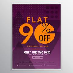 sale and discount voucher in modern design