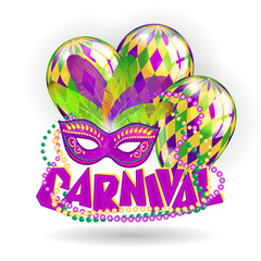 Carnival realistic concept with masks and balloons isolated on white background. Vector illustration