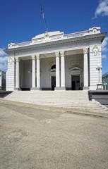 Emilio Bacardi Museum, Santiago de Cuba, Kuba