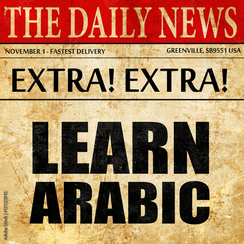 Learn Arabic - Learn Languages - Grammar and Vocabulary