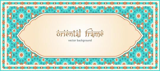 Oriental mosaic frame