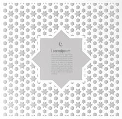 White label ramadan kareem greeting card