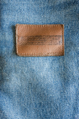 Leather on jeans material