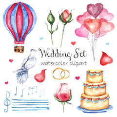 Watercolor modern elegant wedding style set. Various objects: bride bouquet with roses, peony, pink shoes, naked cake, air balloons, pattern flags garland. Hand painted design .