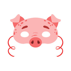 Pig Animal Head Mask, Kids Carnival Disguise Costume Element