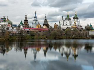 The Izmailovo Kremlin in the autumn - Moscow, Russian Federation