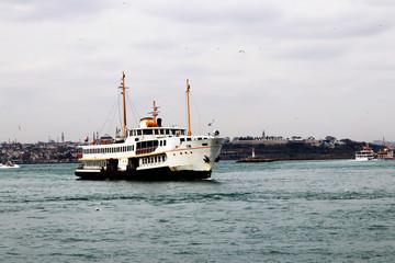 Bhosphorus and Ferry