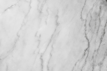white marble texture background ,High resolution.