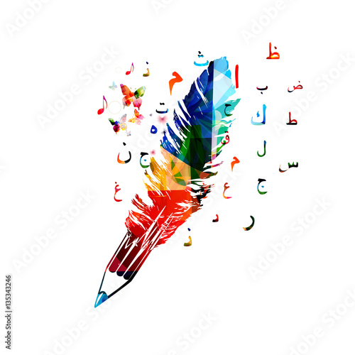 Colorful Pencil And Feather Arabic Islamic Calligraphy