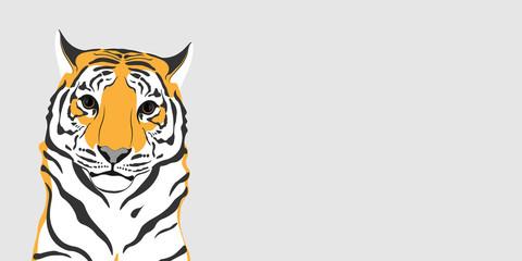 Bright tiger.
