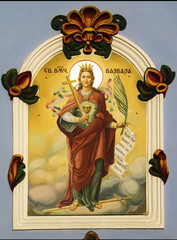 The mural  of St. Barbara