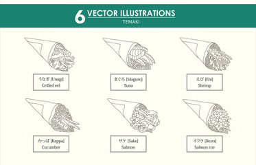 HAND-DRAWN vector illustrations set - japan food - temaki2
