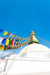 Boudhanath Stupa Second Level Prayer Flags V