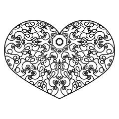 Ornamental Heart. Vintage ornate design element for Valentine's
