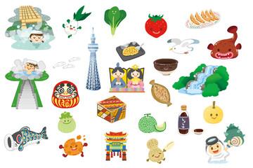 関東地方の名産品
