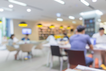 blur image background of library