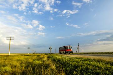 In de dag Fantasie Landschap Crimea, near Stepne, Ukraine, Stepne