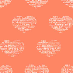 I love you in different language. Words hearts seamless pattern. Vector illustration