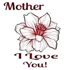 Поздравительная открытка на день матери - красивый красный цветок