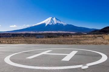 富士山とヘリポート