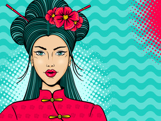 Pop art face. Young sexy asian woman with open mouth, chopsticks and flowers on her head on waves and halftone background. Vector illustration in retro comic style.  Party invitation poster.