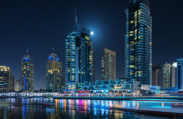 Dubai night skyline