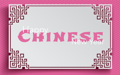 Oriental frame on pink pattern background with clouds for chinese new year greeting card, paper cut out style. Vector illustration, caption chinese new year