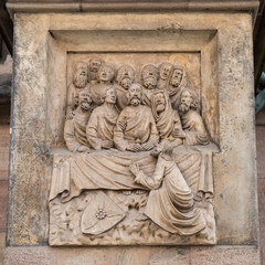 Last Supper - Old Relief